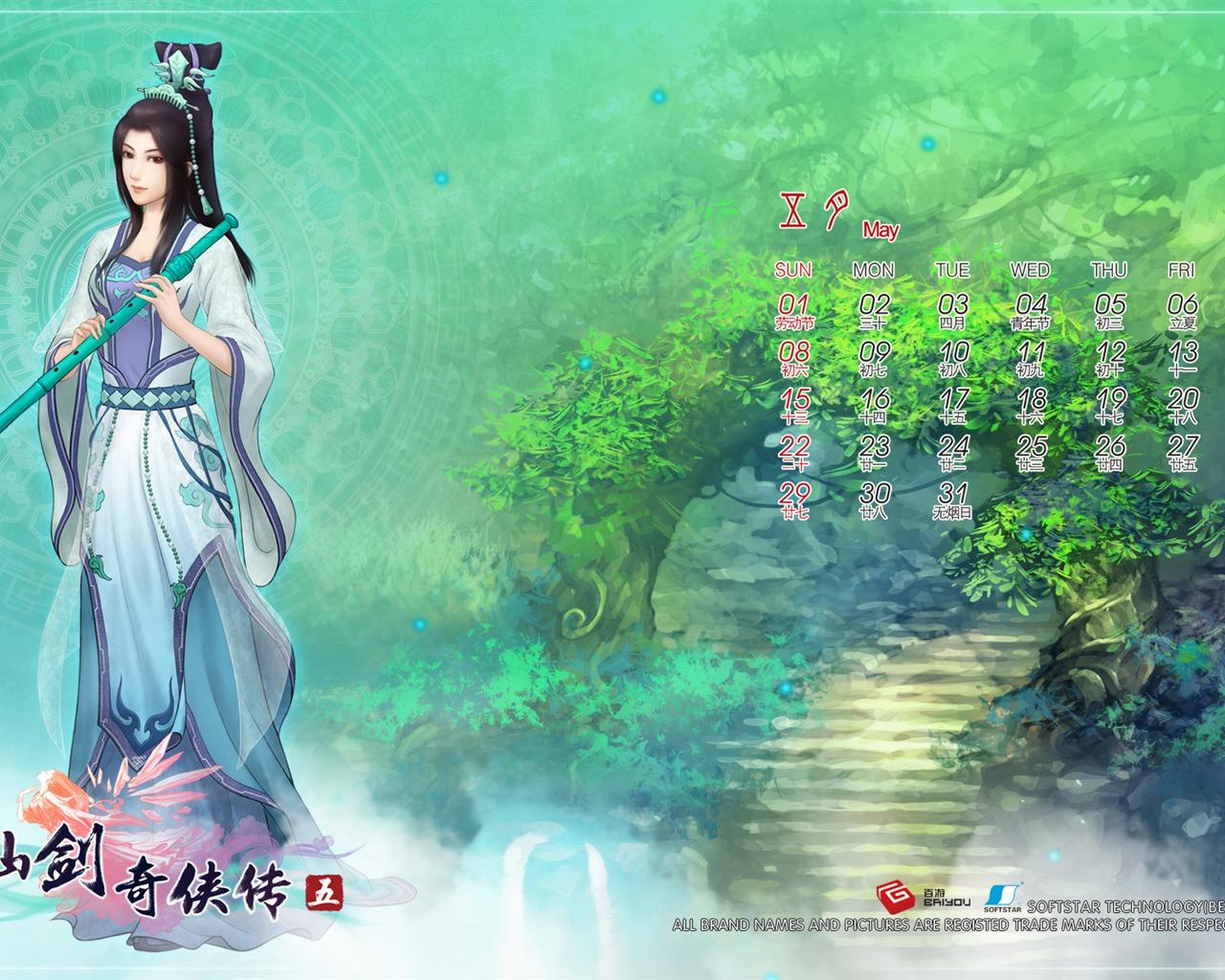 仙剑奇侠传5 壁纸专辑9 - 1280x1024 壁纸下载 - 仙剑