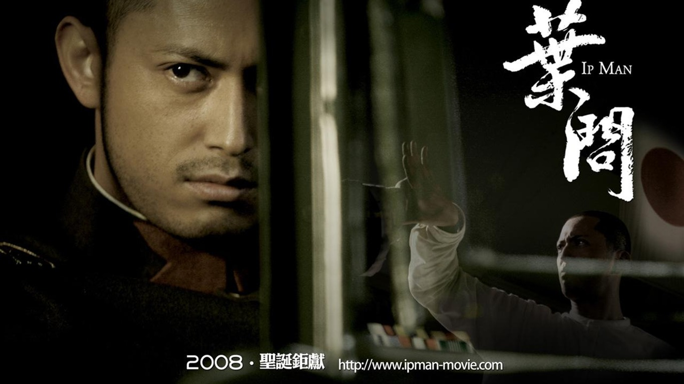 Ip Man Movie Wallpapers 2 1366x768 Wallpaper Download Ip Man