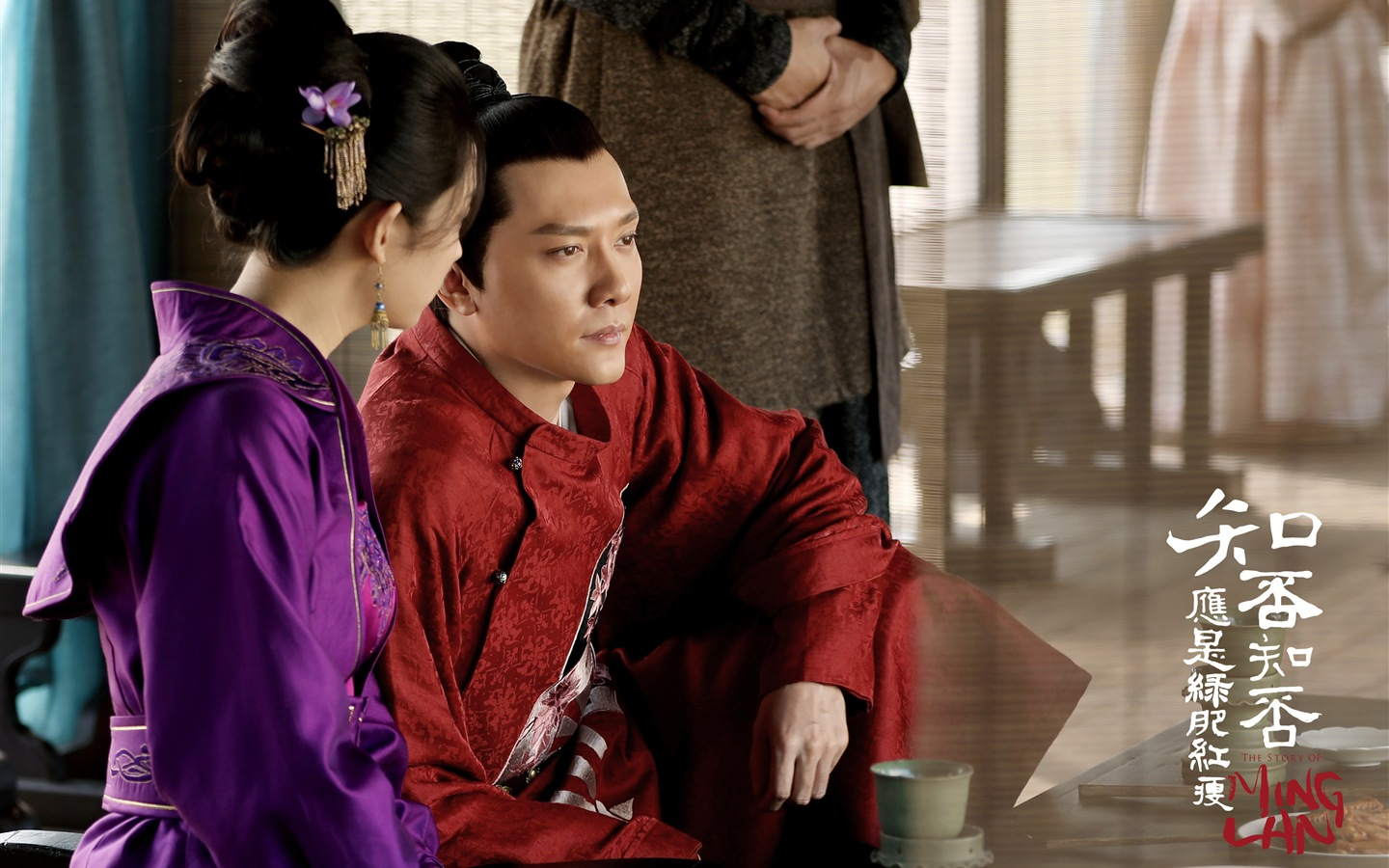 The Story Of MingLan, TV series HD wallpapers #42 - 1440x900