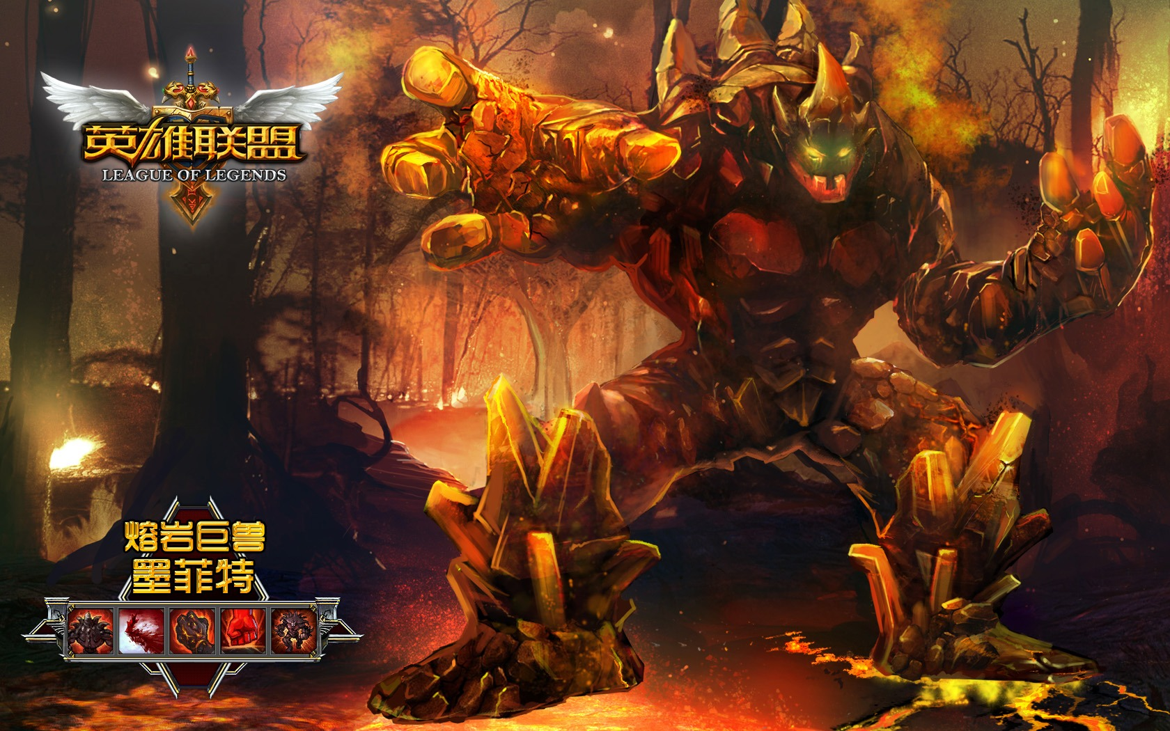 how to change leage of legends download location