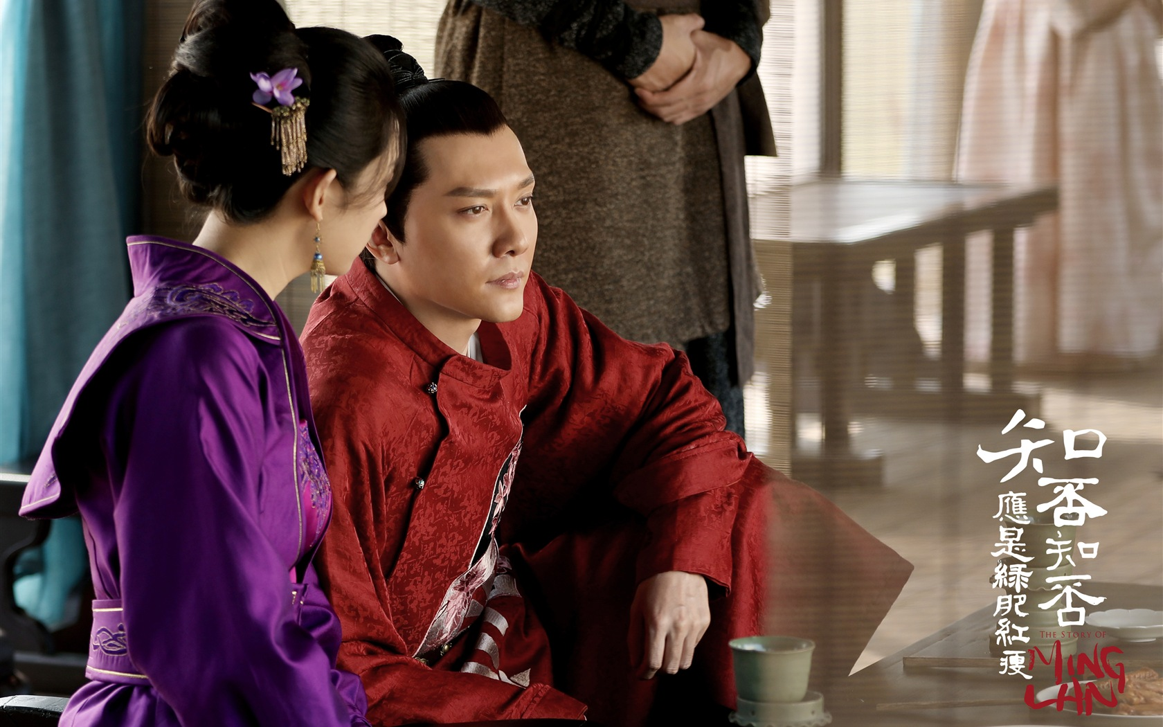 The Story Of MingLan, TV series HD wallpapers #42 - 1680x1050