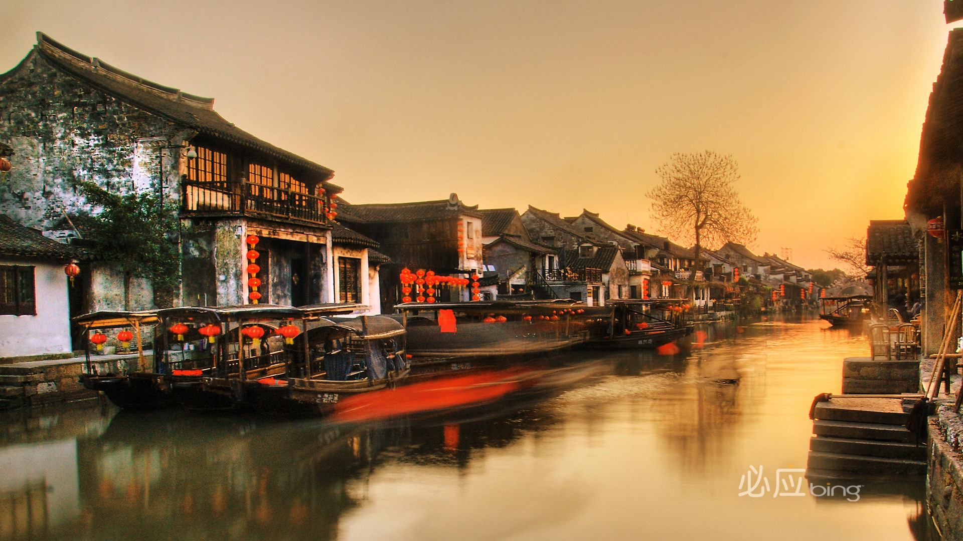 Best Of Bing Wallpapers: China #4