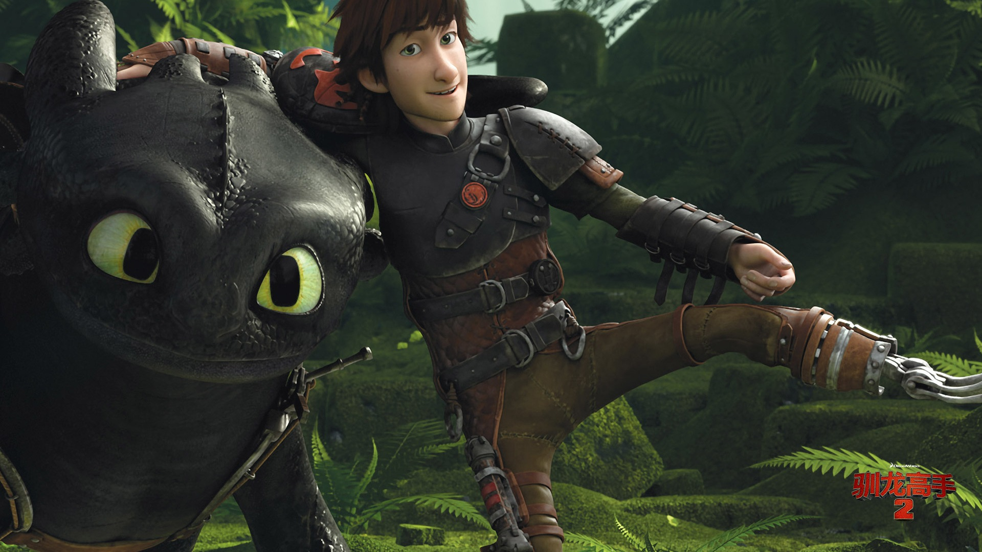 How To Train Your Dragon 2 Hd Wallpapers 3 1920x1080 Wallpaper