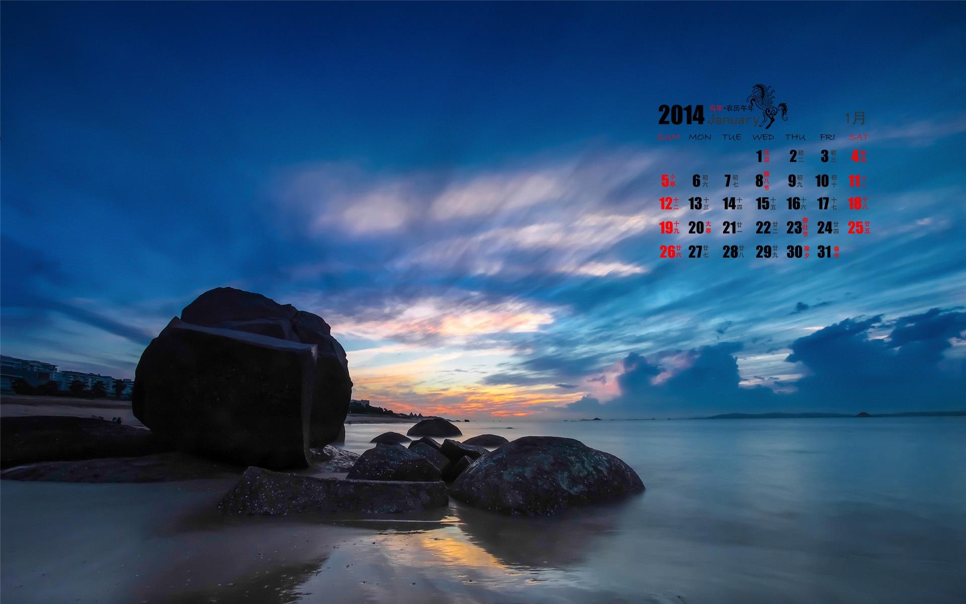 カレンダー 2014年1月カレンダー : 2014年1月カレンダー壁紙(1) #3 ...