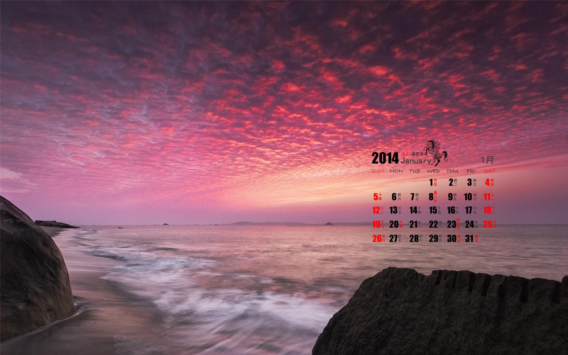 カレンダー 2014年1月カレンダー : 2014年1月カレンダー壁紙(1) #7 ...