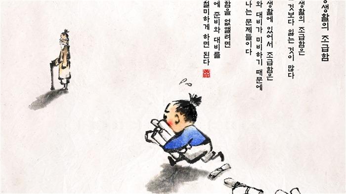 韩国水墨风格 卡通壁纸8