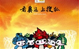 08 Olympic Games Fuwa Wallpapers