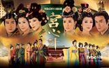 TVB Tai Qing Palace intrigante Wallpaper