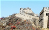 Beijing Tour - Badaling Great Wall (ggc works)