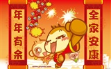 Yau giggle monkey wallpaper #20