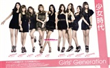 Girls Generation Wallpaper (8)