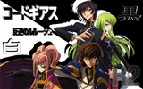 Code Geass fonds d'écran HD