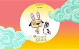 September 2013 Kalender Wallpaper (2) #18