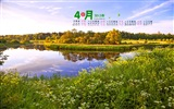 April 2015 Kalender Wallpaper (2) #11
