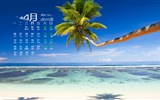 April 2015 Kalender Wallpaper (2) #17