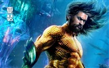 Aquaman, Marvel HD tapety #16