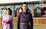 The Story Of MingLan, TV series HD wallpapers #38