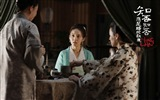The Story Of MingLan, TV series HD wallpapers #40