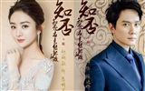 The Story Of MingLan, TV series HD wallpapers #46