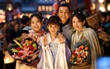 The Story Of MingLan, TV series HD wallpapers #48
