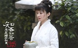 The Story Of MingLan, TV series HD wallpapers #51