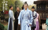The Story Of MingLan, TV series HD wallpapers #54