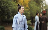 The Story Of MingLan, TV series HD wallpapers #55